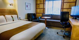 Holiday Inn London - Heathrow M4,jct.4 - West Drayton