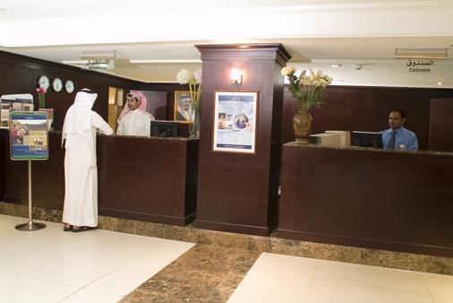 Tulip Inn Riyadh - Thủ Đô Riyadh - Lễ tân