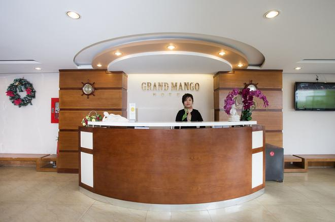 Grand Mango Hotel - Da Nang - Ρεσεψιόν