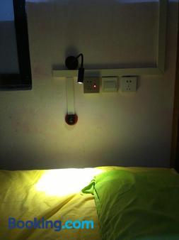 Kwangchowan Hostel - Zhanjiang - Bedroom