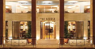 The Alassia Hotel - Atenas - Edificio