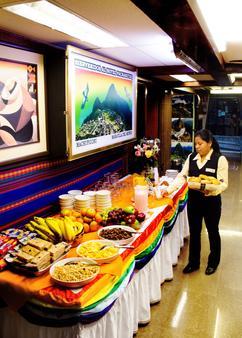 Hotel Pachakuteq - Machu Picchu - Buffet