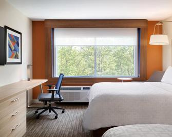 Holiday Inn Express & Suites Asheville Downtown - Asheville - Schlafzimmer
