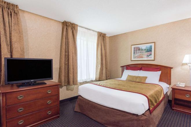 溫德姆蘭卡斯特千禧酒店 - 蘭卡斯特 - 蘭開斯特 - 臥室