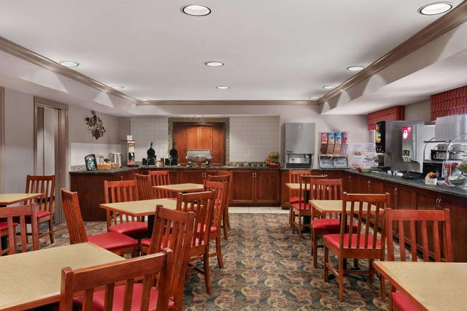 溫德姆蘭卡斯特千禧酒店 - 蘭卡斯特 - 蘭開斯特 - 酒吧