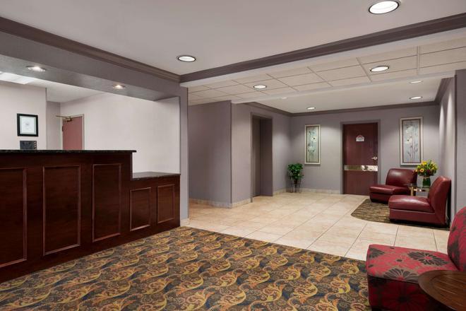溫德姆蘭卡斯特千禧酒店 - 蘭卡斯特 - 蘭開斯特 - 大廳