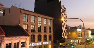 Blue Jazz Hostel (Sg Clean) - Singapur - Gebäude