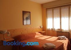 Hotel Poggio d'Oro - Riva di Solto - Schlafzimmer