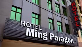 Mp Hostel - Kuala Terengganu - Building