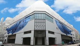 Hotel Papa Whale - Taipéi - Edificio