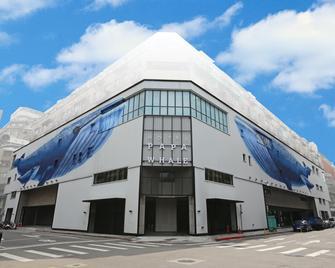 Hotel Papa Whale - Kota Taipei - Bangunan