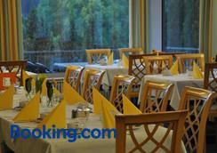 Hotel Kammerer - Sankt Georgen im Schwarzwald - Restaurant
