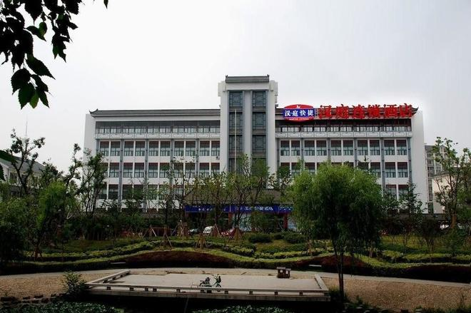 Hanting Express Yangzhou Ge Yuan Branch - Yangzhou - Rakennus