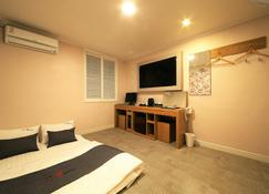 The 7 Hotel Pohang - Pohang - Quarto
