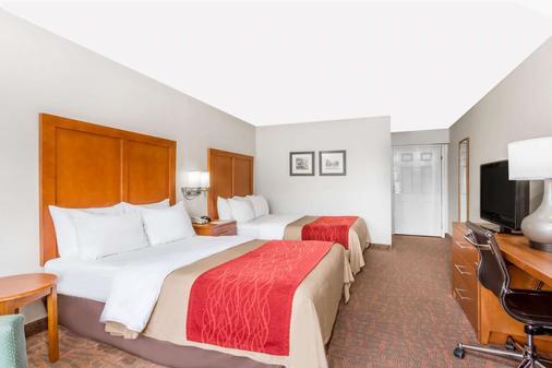 Days Inn by Wyndham Williamsburg Historic Area - Williamsburg - Phòng ngủ