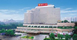 Guangdong Hotel - Cantón - Edificio