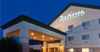 ラディソン ホテル アンド カンファレンス センター ロックフォード - ロックフォード
