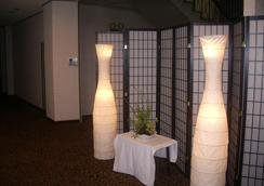 Suzunami - Gero - Aula