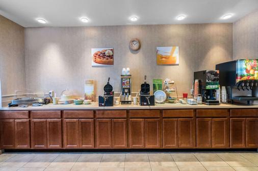 Quality Inn & Suites at Olympic National Park - Sequim - Μπουφές