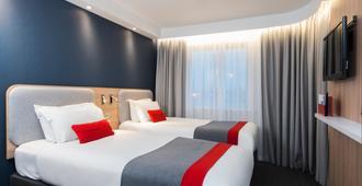 Holiday Inn Express London - Greenwich - לונדון - חדר שינה