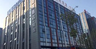 Molly Hotel Select Qingdao - Qingdao - Building