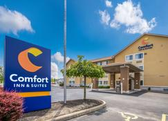 Comfort Inn and Suites - Fairborn - Rakennus