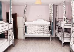 Puffin Hostel - Istanbul - Bedroom