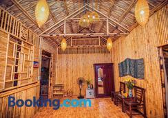 Tam Coc Rice Fields Resort - Ninh Bình - Lobby