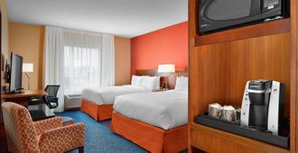 Fairfield Inn & Suites by Marriott St. John's Newfoundland - סנט ג'ונס