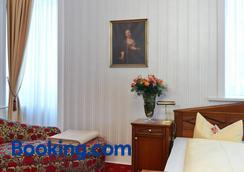 Amalienhof Hotel Weimar - Weimar - Bedroom