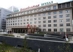 Ulaanbaatar Hotel - Ulán Bator - Edificio