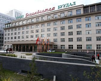 Ulaanbaatar Hotel - Ulaanbaatar - Gebouw