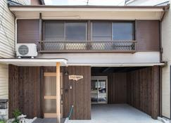 Cocomosu Kaigandori - Sumoto - Bâtiment