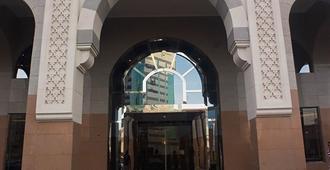 Al Eiman Royal Hotel - Medina