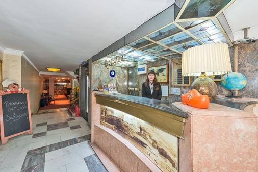 Liberty Hotel - Istanbul - Front desk