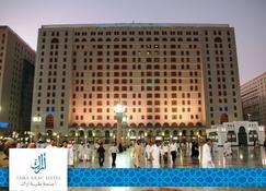 Taiba Suites Madinah - Medina