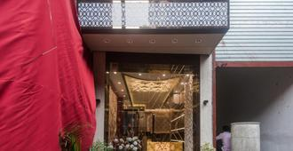 OYO 22683 Hotel Park Palace - Bombay