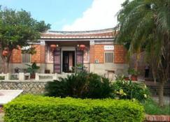 Pearl Coffee Guest House - Jinsha Township - Außenansicht