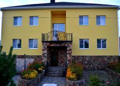 Hotel Maly Kitezh - Gorodets - Bangunan