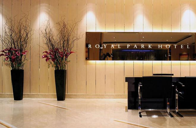Royal Park Hotel - Hong Kong - Front desk