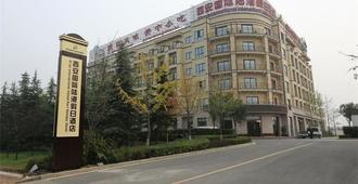 XI'AN International Island Port Holiday Hotel - Xi'an