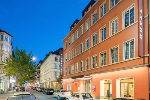 Best Western PLUS Hotel Zuercherhof - Zurich - Building