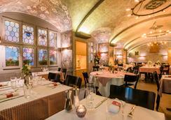 Best Western PLUS Hotel Zuercherhof - Zürich - Ravintola