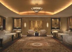 Fudu Grand Hotel Changzhou - Changzhou - Lounge