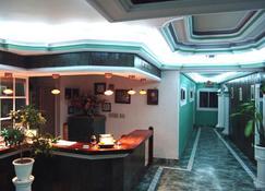 San Andres Noble House Hotel - San Andrés - Recepción
