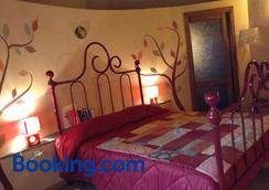 B&B il Soffio di Eolo - Bagnoregio - Bedroom
