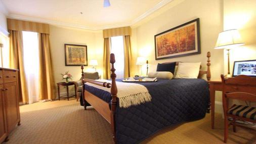 Historic Boone Tavern Hotel and Restaurant - Berea - Bedroom