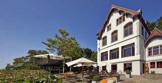 Sorell Hotel Rigiblick - ציריך