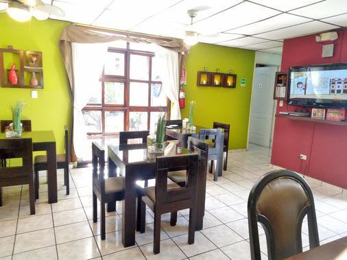 Hotel Tazumal House - San Salvador - Phòng ăn