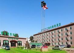 Greentree Inn Tianjin Wuqing District - Wuqing - Building